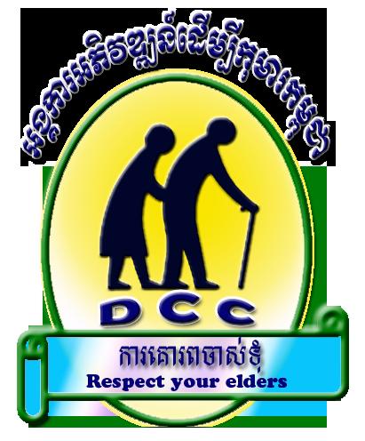 Respect elders badge