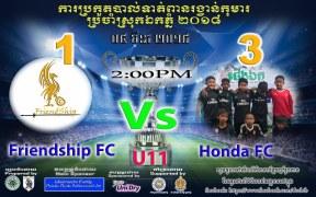 U11 Champion